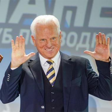 Владимир Куц— пятикратный рекордсмен мира, придумал название клуба «Дианема»