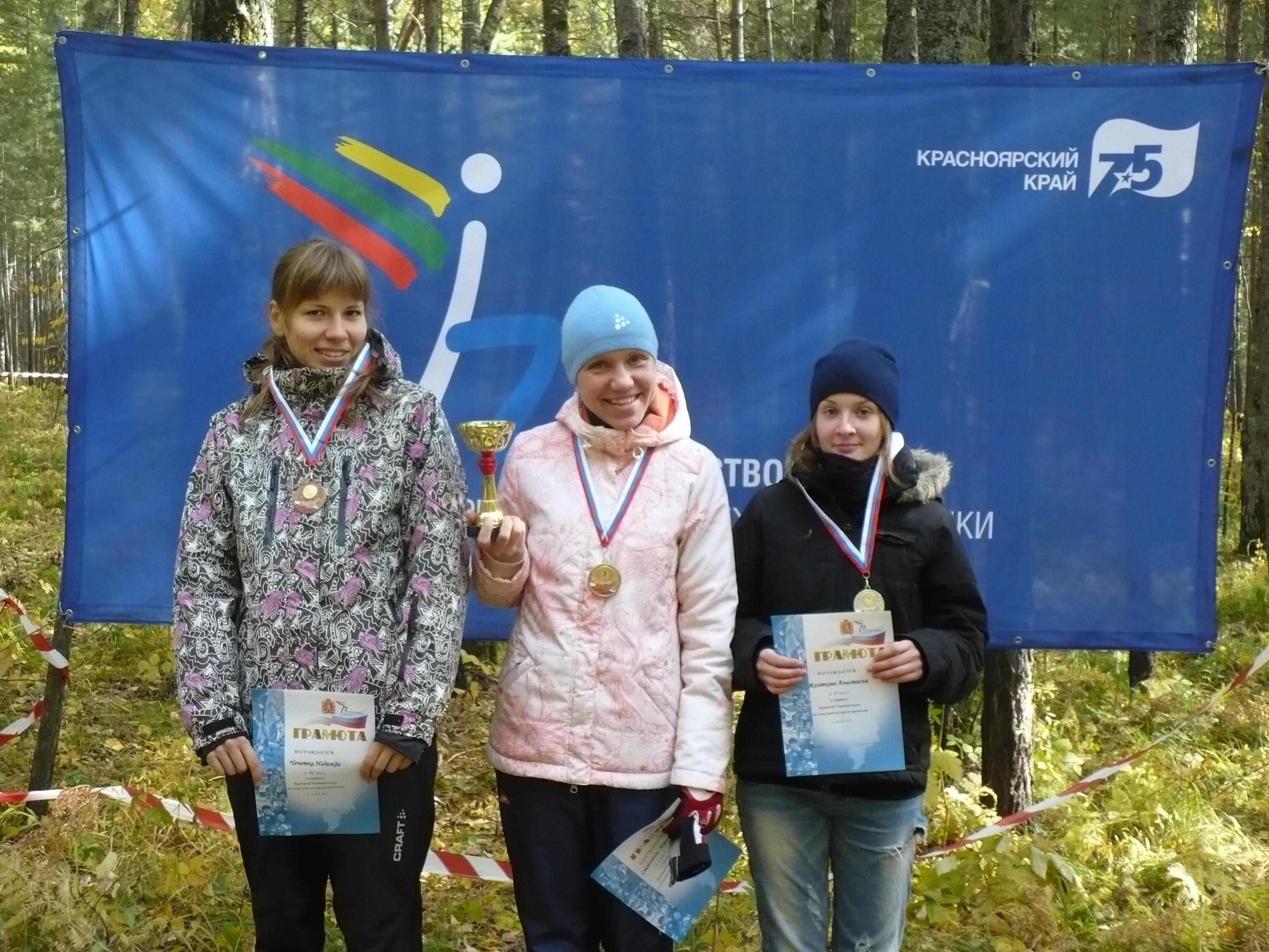 призёры первого дня