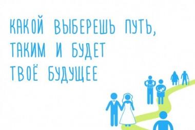 Работа «У каждого свой путь», автор: Александра Емашкина, СФУ