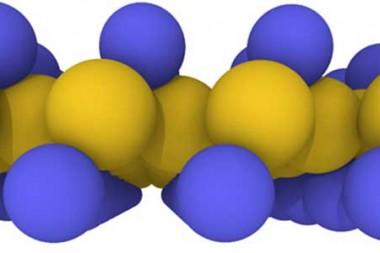 Двумерная структура галогенида золота. Атомы золота и галогена обозначены желтым и синим соответственно