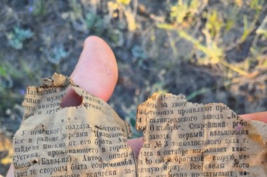 В кармане у советского бойца найден фрагмент советской газеты,  простреленный пулей