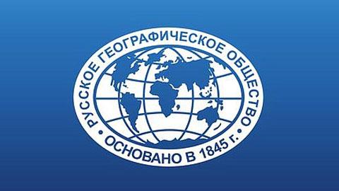 Картинки по запросу всероссийский географический диктант 11 ноября