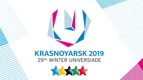 Картинки по запросу универсиада россия 2019