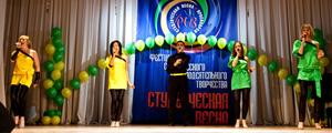«Фиеста» и Виктор Степаненко